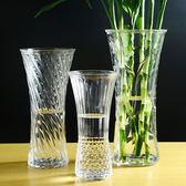 簡約玻璃客廳特大號家用富貴竹百合花瓶Dhh4678【潘小丫女鞋】
