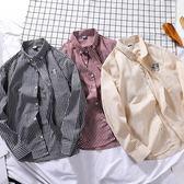 新年鉅惠 春季男士長袖襯衫韓版修身寸衫男帥氣休閒學生潮流條紋襯衣