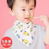 寶寶口水巾 新生兒純棉三角巾嬰兒口水巾圍兜寶寶按扣兒童圍嘴小孩食物巾飯兜 萌萌小寵