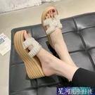 增高拖鞋 厚底拖鞋女夏季新款時尚正韓水鑚增高百搭厚底楔形沙灘一字拖 星河光年