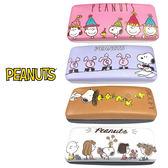 【日本正版】史努比 皮革 硬殼 眼鏡盒 附拭鏡布 Snoopy PEANUTS 221848 221855 221862 221879