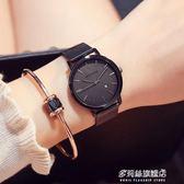 新款別樣女士手錶防水時尚潮流學生簡約超薄大氣 多莉絲旗艦店