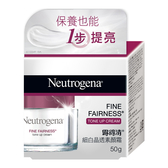 Neutrogena露得清 細白晶透素顏霜50g【康是美】