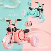 小孩兒童電動摩托車三輪車1-5歲充電男女孩童車音樂玩具車可坐人 igo初語生活館