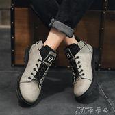 秋冬馬丁靴男靴英倫風男士休閒皮靴戶外工裝靴潮流保暖短靴子 卡卡西