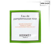 Hermes 愛馬仕 粉紅葡萄柚臉部身體乳 7ml - WBK SHOP