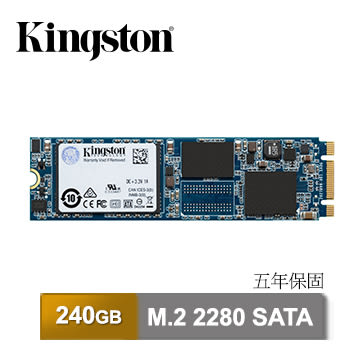 Kingston SUV500M8/240G M.2 固態硬碟 SATAIII 協定
