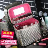 化妝包大容量化妝箱手提簡約便攜可愛洗漱品收納盒 全店88折特惠