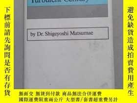 二手書博民逛書店my罕見turbulent life in a turbulent centuryY10445 Dr shig