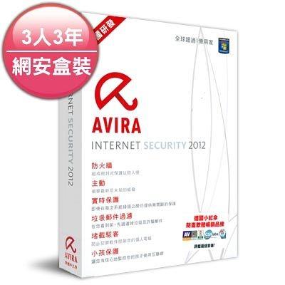 【軟體採Go網】Avira Premium Security Suite 2012 / AVIRA小紅傘網路安全大師2012【3人3年中文盒裝版】