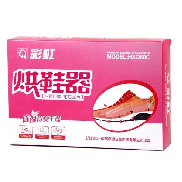 彩虹牌烘鞋器(伸縮式)/彩虹熱鼠暖鞋寶/干鞋器HXQ60C Q8103 酷男精品館