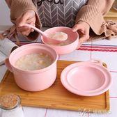 馬卡龍色陶瓷泡面碗帶蓋泡面杯 家用大號學生飯盒宿舍碗      瑪奇哈朵
