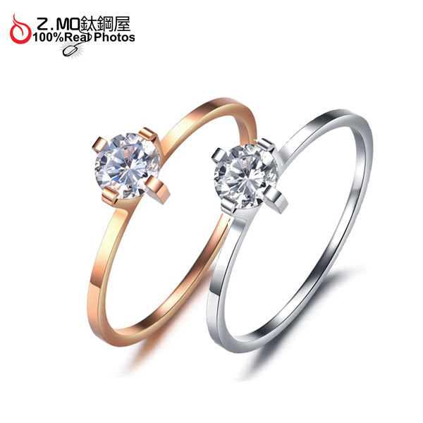 [Z-MO鈦鋼屋]精緻單鑽華麗戒指/銀玫兩色/姊妹送禮/韓版系列飾品/簡約時尚單件價【BKS355】