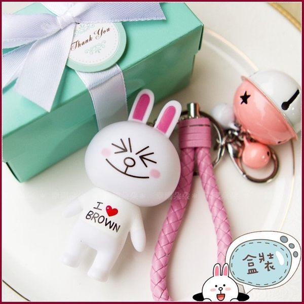 「Tiffany盒裝」Line可愛 兔兔 鑰匙圈掛飾--姊妹探房禮/禮贈品/送客禮/幸福朵朵婚禮小物