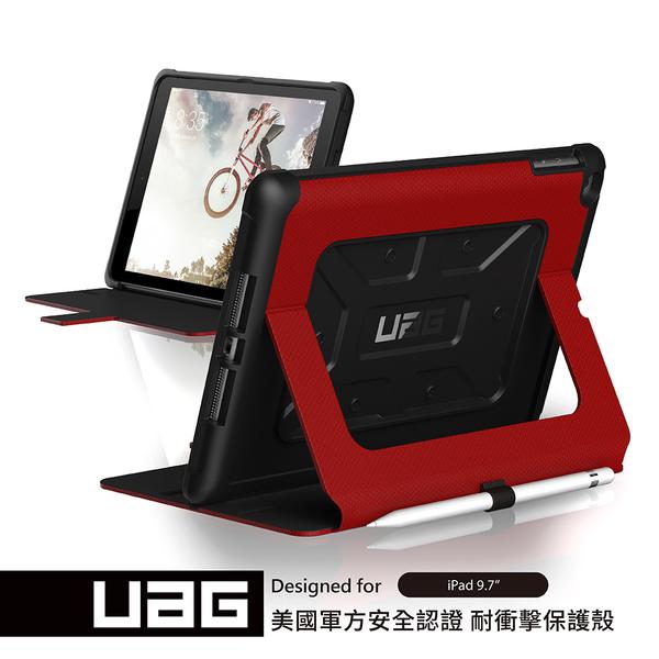 UAG iPad 9.7吋耐衝擊保護殼-紅