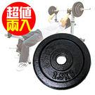 2.5KG啞鈴槓片2.5公斤傳統槓片組(...