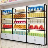 超市貨架內衣展示櫃自由組合手機配件飾品掛鉤架便利店零食置物架ATF 青木铺子