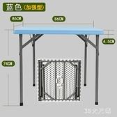 折疊桌餐桌家用正方形簡易經濟型小方桌戶外麻將桌四方吃飯桌 QQ29670『MG大尺碼』