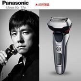 Panasonic國際牌 3D浮動刀頭 電鬍刀 電動刮鬍刀 ES-LT2A 日本製