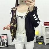 學院風韓版迷彩初中風衣兩面穿外套女大碼工裝棒球服