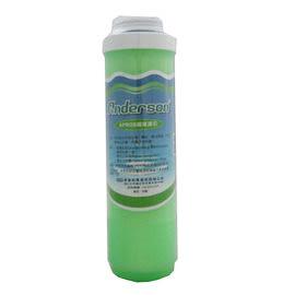 【Banana Water Shop】APROS 拋棄式濾心~PP纖維濾芯 5Micron(第一道) 安德成系列適用