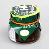日本小豆島-海苔醬 110g