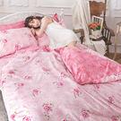 床包被套組 / 雙人【玫瑰濃情】含兩件枕...