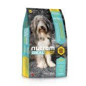 Nutram 紐頓 專業理想系列 I20三效強化犬羊肉糙米 13.6kg X