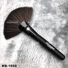 化妝刷餘粉刷剪髮頸刷(MB-1600)-中扇形/單支[49255]