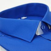 【金‧安德森】藍色斜紋窄版短袖襯衫