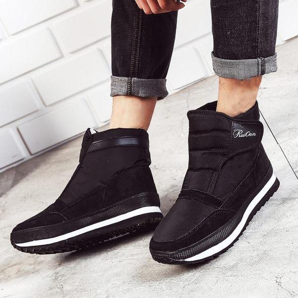 雪靴男士平底鞋保暖加厚絨防滑防水棉鞋短靴雪地鞋【蘇迪蔓】