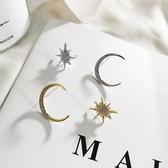 耳環 簡約 不對稱 鑲鑽 月亮 星星 光芒 甜美 氣質 耳釘 耳環【DD1907015】 BOBI  09/12