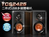【T.C.STAR】USB多媒體喇叭TCS2425