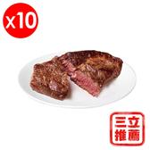 【勝崎】美國1855黑安格斯嫩肩牛排(10件組)-電電購