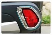 【車王小舖】三菱 Mitsubishi 2016 Outlander 後霧燈框 後霧燈罩 裝飾框 電鍍精品