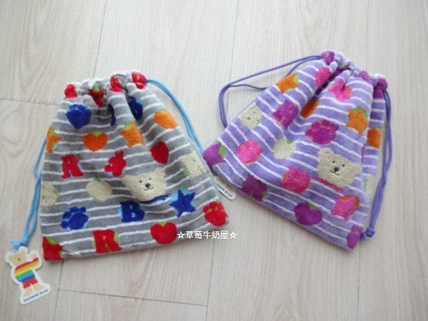 ☆草莓牛奶屋☆日本進口【Rainbow Bear彩虹熊】束口袋(派對)