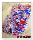 古意古早味 海底雞(50包裝/每包40g/量販包) 懷舊零食 童玩 糖果 魚片 蜜汁魚片 紅肉片
