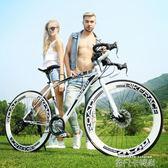 變速死飛自行車男公路賽車單車活飛彎把肌肉雙碟剎實心胎學生成人 依凡卡時尚