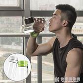 塑料杯大容量塑料水杯女學生便攜清新防漏可愛創意潮流茶隔杯子 快意購物網
