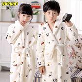 兒童浴袍 法蘭絨睡袍秋冬季珊瑚絨浴袍寶寶睡衣家居服