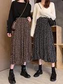 早春季2021年新款碎花黑色a字半身裙高腰中長款裙子女冬天配毛衣 伊蘿 618狂歡