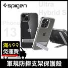 SGP iPhone 13 Pro Max Ultra Hybrid S 支架 軍規防摔保護殼 軍事防摔殼 透明殼 背蓋