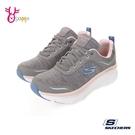 Skechers運動鞋 女鞋 D LUX WALKER 寬敞設計 健走鞋 跑步鞋 慢跑鞋 記憶鞋墊 V8286#灰粉