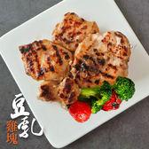 《冷凍配送》豆乳雞塊 (300g/包)