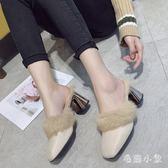 大尺碼穆勒鞋女2018秋冬季新款粗跟復古懶人鞋時尚包頭半拖鞋毛毛拖鞋 DJ1937『毛菇小象』