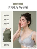 內衣女無鋼圈大胸顯小文胸罩大碼聚攏調整型收副乳防下垂夏超薄款 唯伊時尚