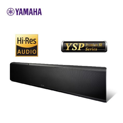 ❣結帳1件享折扣 回函送2好禮❣YAMAHA SoundBar YSP-5600 7.1.2聲道無線家庭劇院 支援藍芽