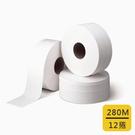 【芙蓉】大捲筒衛生紙 (280Mx3捲x4串/箱)