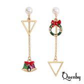Quenby 冬季聖誕節慶元素長墜不對稱耳環-A