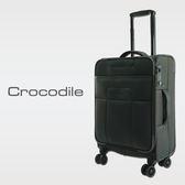 Crocodile Superlight 3.0系列布面拉鍊箱-夜暮灰-20吋   0111-6520-07